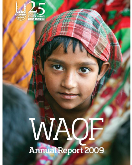 2009 Waqf Annual Report