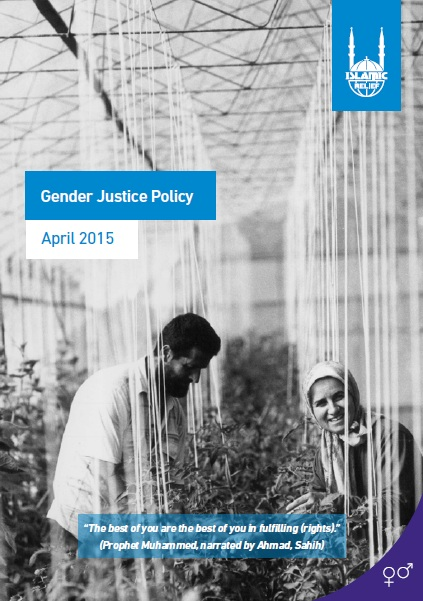 Gender Justice Policy