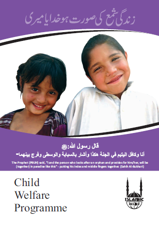 Child welfare programme IR Pakistan