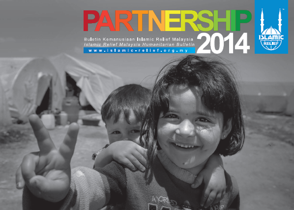 Partnership 2014
